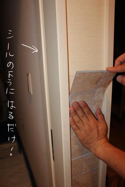 10_20110914231945.jpg