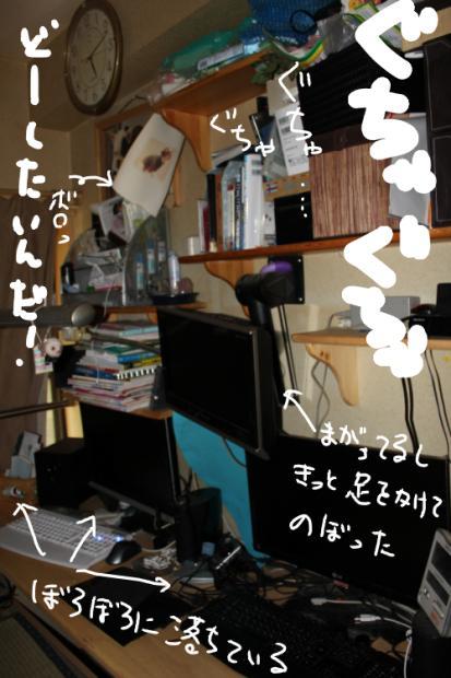14_20110711234536.jpg
