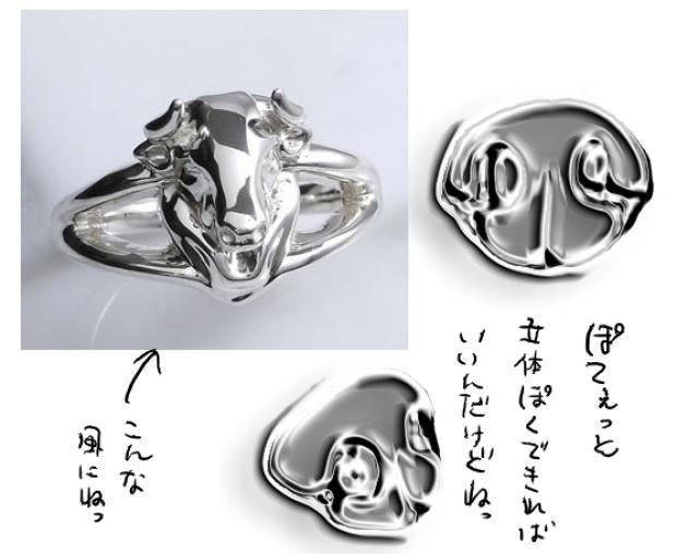 2-2_20110816141338.jpg