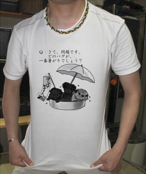 05Tシャツ表