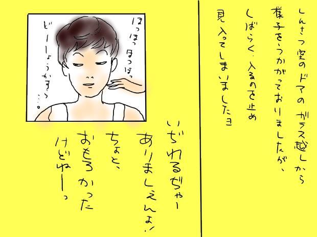 31_20110704004458.jpg