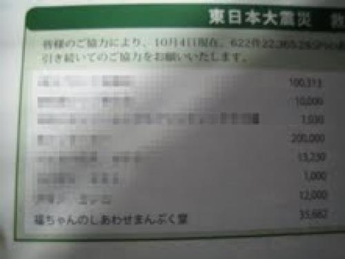 7_20111027001107.jpg