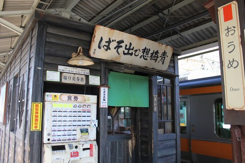 hananeko_027.jpg