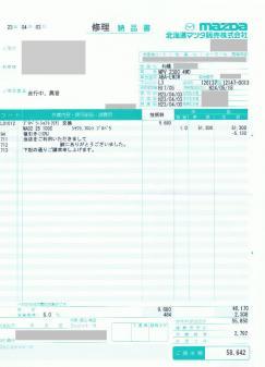 resize1617_20110403214112.jpg