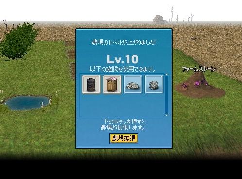 mabinogi_2011_06_14_005.jpg