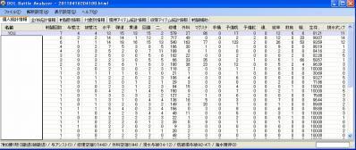 s-CL1.jpg