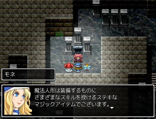 魔法人形紹介1