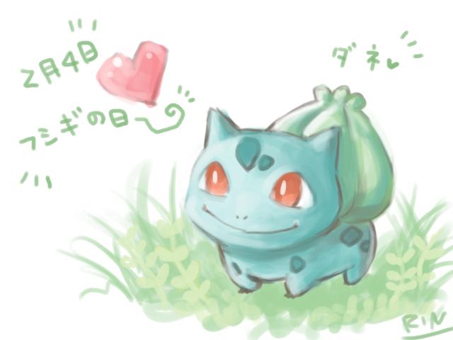 husinohi.jpg
