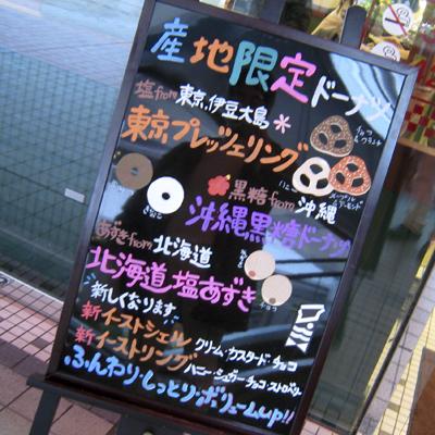 100323_01.jpg