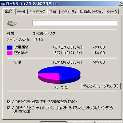 20101207_09.jpg