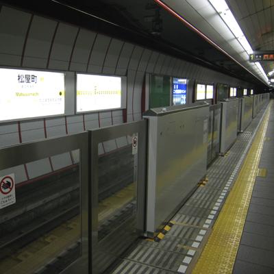 20101225_04.jpg