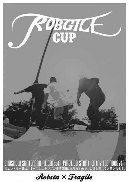 ROBGILE CUP