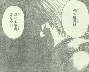 ランキング 銀魂 夢 小説