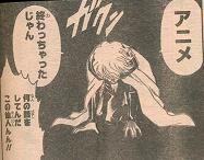 「アニメ終わっちゃったじゃん」