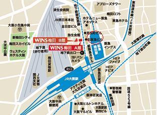 ウインズ梅田地図