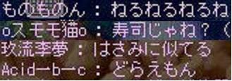 Maple130915_232538.jpg