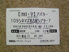 10021201.jpg