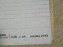 10021502.jpg
