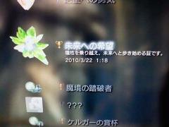 201003220131000.jpg