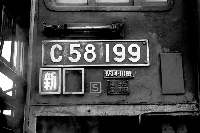 08-c58199.jpg