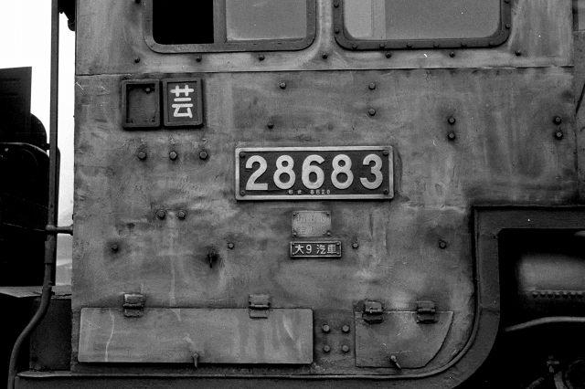 13-28683.jpg
