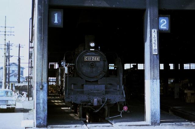 18-c11244-aizuwakamatsu.jpg