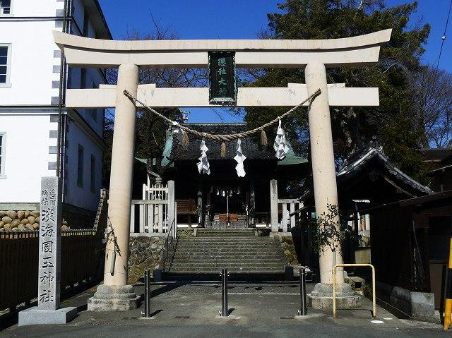 01_淡海国玉神社