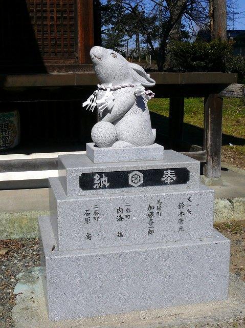 07_淡海国玉神社