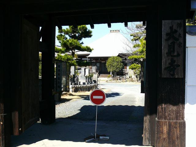 P1120873_大見寺