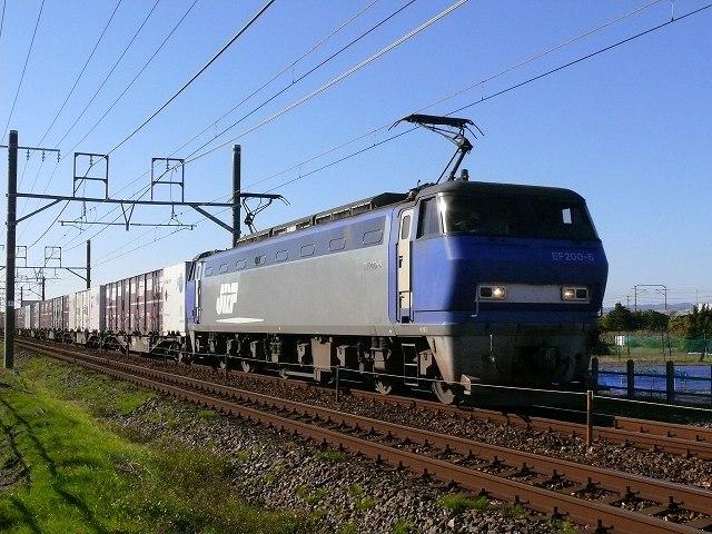 EF200-06-5070レ