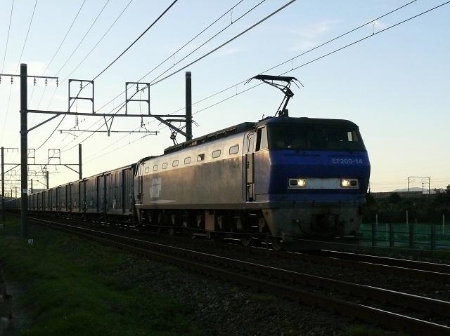 EF200-14-3460レ