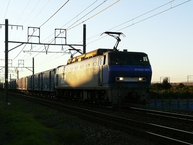 EF200-901-3460レ
