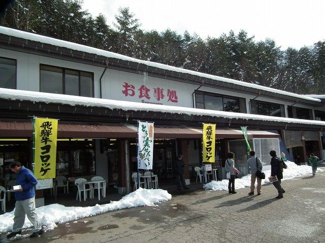 004_高山・まつりの森