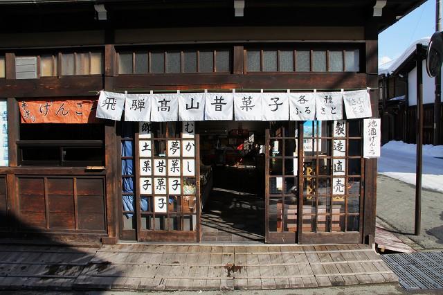 033_高山
