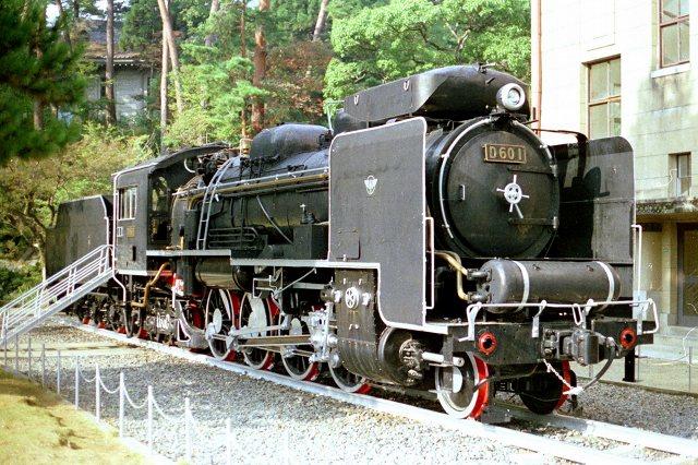 32-d601-yamaguchi.jpg