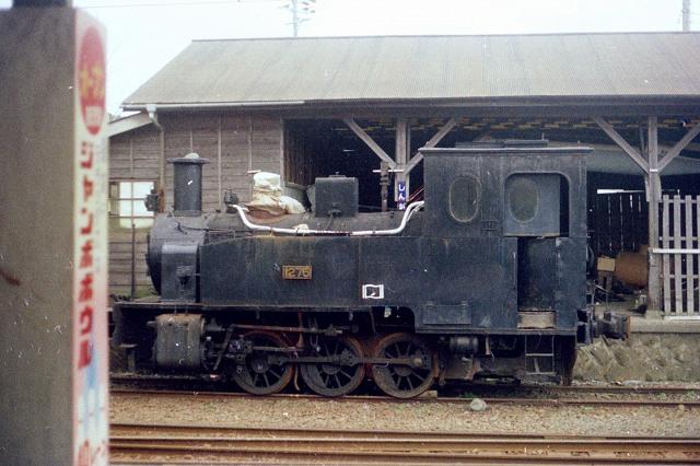 40-1275-shinkanaya.jpg