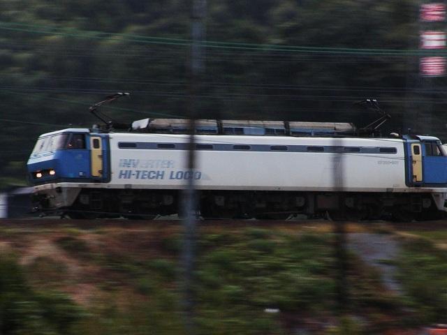 EF200-901-kanaya-shimada.jpg