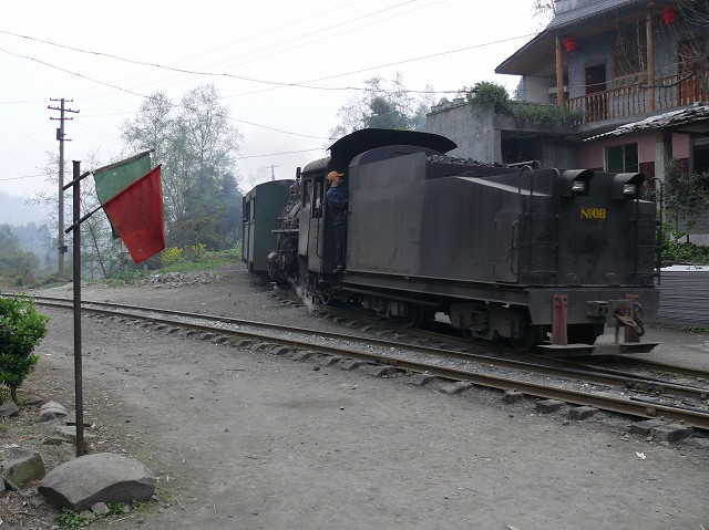 P1140497.jpg