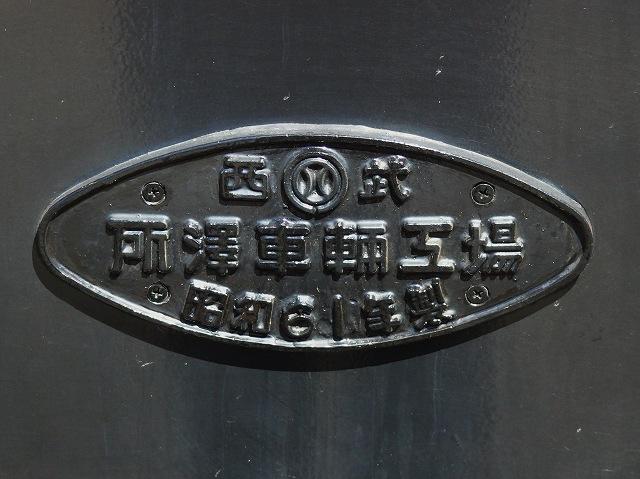 P1180251.jpg
