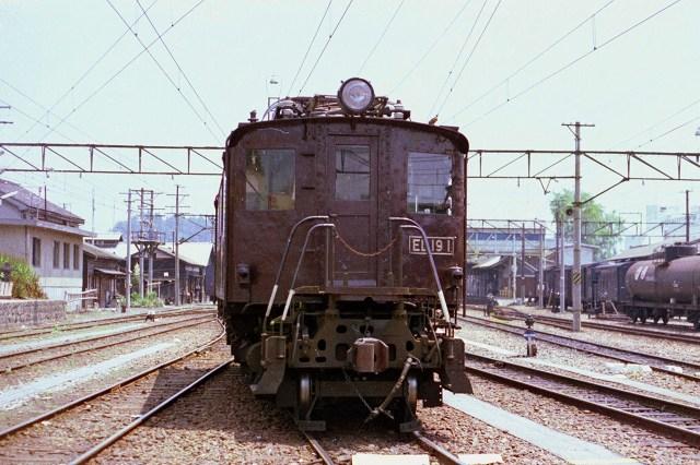 ed191-1.jpg