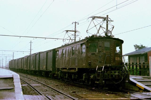 ed192-1.jpg