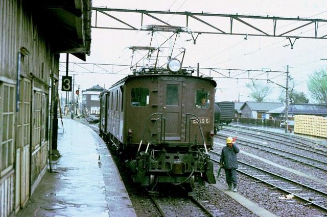 ed196-1.jpg