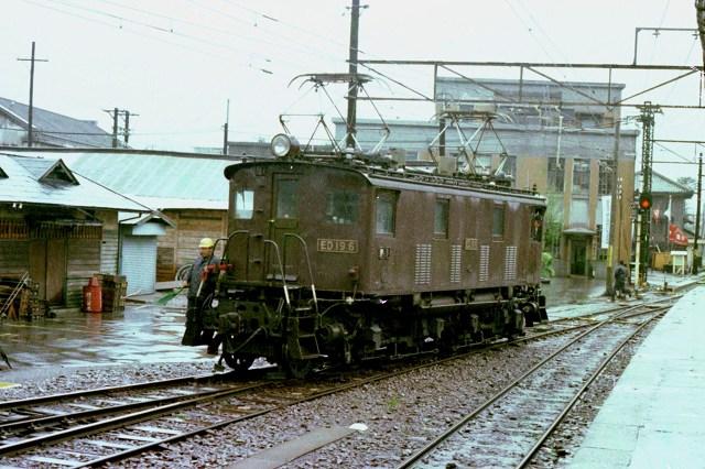 ed196-2.jpg