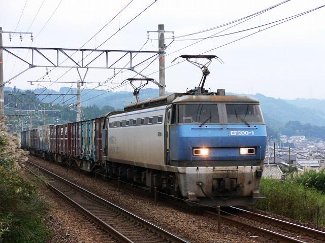 ef200-1-kanaya-shimada.jpg