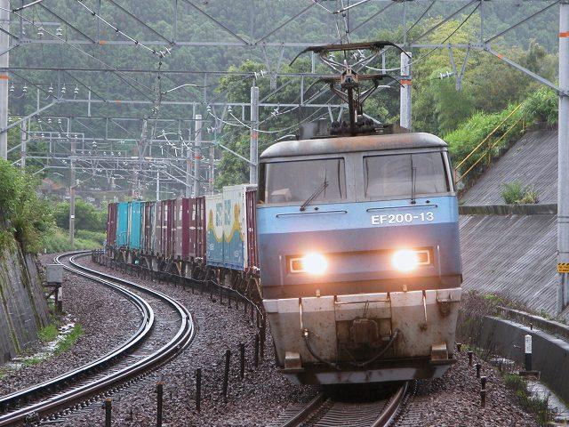 ef200-13-kikugawa-kanaya.jpg