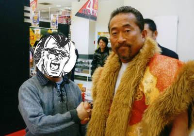 すろきちvs角田信朗