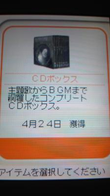 110424_1017~01