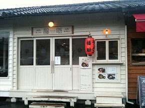 fukusuke1.jpg