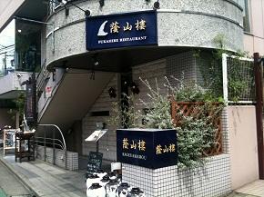 kageyamarou1.jpg