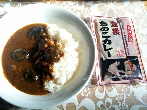 kinoko_curry.jpg